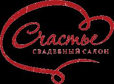 Счастье Свадебный Салон Мурманск
